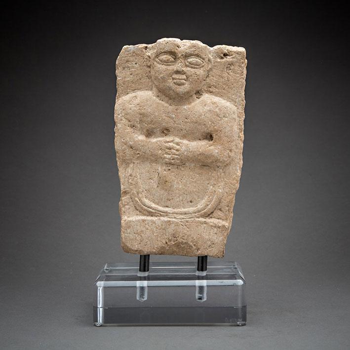 Barakat Gallery Sabean Stone-Stela